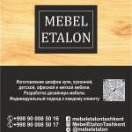 """""""Mebel Etalon"""" ООО (Mebel Etalon)"""