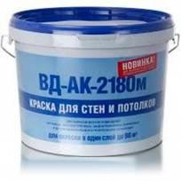Краска для стен и потолков, ВД-АК 15кг Стандарт