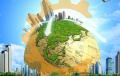 Противоречия строительства и экологии