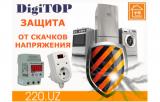 220.uz - символ надежной и качественной электротехники!